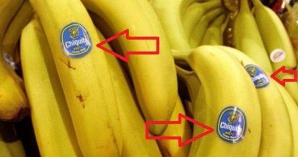 Будьте осторожны когда покупаете бананы!